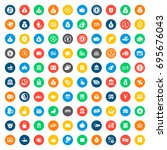 banking icons in colorful... | Shutterstock .eps vector #695676043