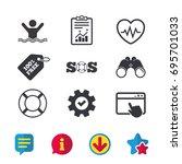 sos lifebuoy icon. heartbeat...