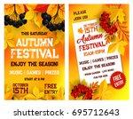 autumn festival or live music...   Shutterstock .eps vector #695712643