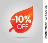 special offer sale orange tag... | Shutterstock .eps vector #695829907