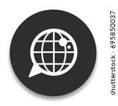 translation icons | Shutterstock .eps vector #695850037