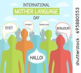 international mother language... | Shutterstock .eps vector #695880553