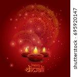creative diwali festival ... | Shutterstock .eps vector #695920147