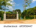 sign named  ban khao khom peat...   Shutterstock . vector #695950447