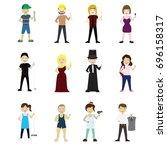 cartoons vector characters...   Shutterstock .eps vector #696158317