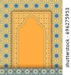 islamic architectural design ...   Shutterstock . vector #696275953