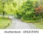park forest  | Shutterstock . vector #696319393