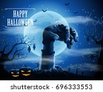 halloween background with... | Shutterstock . vector #696333553