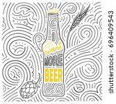 beer theme card design. the... | Shutterstock .eps vector #696409543