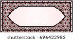 traditional oriental frame ... | Shutterstock . vector #696422983