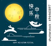 chinese mid autumn festival... | Shutterstock .eps vector #696460897