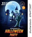 halloween horror party | Shutterstock .eps vector #696472687