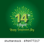 pakistan independence day... | Shutterstock .eps vector #696477217