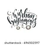 vector illustration. muslim... | Shutterstock .eps vector #696502597