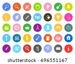 tools icons | Shutterstock .eps vector #696551167