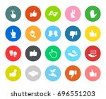 hand icons | Shutterstock .eps vector #696551203