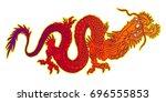 vector illustration of a...   Shutterstock .eps vector #696555853