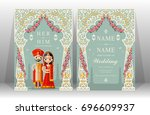 wedding invitation card... | Shutterstock .eps vector #696609937
