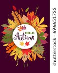 background with multicolor... | Shutterstock .eps vector #696651733