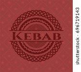 kebab red emblem. retro | Shutterstock .eps vector #696719143