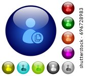 copy user account icons on... | Shutterstock .eps vector #696728983