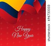 happy new year banner. ecuador...   Shutterstock .eps vector #696733333