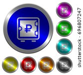 ruble strong box icons on round ... | Shutterstock .eps vector #696807247