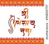 ganesha chaturthi   diwali... | Shutterstock .eps vector #696834757