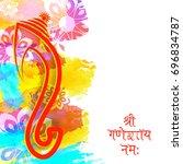 ganesha chaturthi   diwali... | Shutterstock .eps vector #696834787