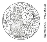 mandala with cats. zentangle....   Shutterstock .eps vector #696915163