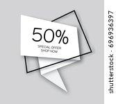 modern paper cut geometric sale ... | Shutterstock .eps vector #696936397