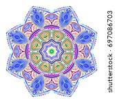 oriental beautiful female...   Shutterstock .eps vector #697086703