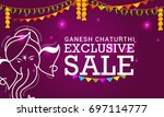 creative sale poster or sale... | Shutterstock .eps vector #697114777