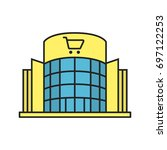 shopping mall color icon.... | Shutterstock .eps vector #697122253