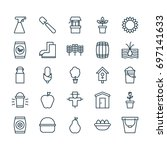 garden icons set. collection of ... | Shutterstock .eps vector #697141633