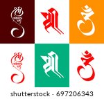 vector artwork of ancient and... | Shutterstock .eps vector #697206343
