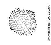 vector brush stroke. grunge ink ... | Shutterstock .eps vector #697236307