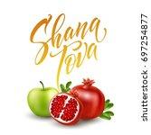 rosh hashanah greeting card... | Shutterstock . vector #697254877