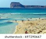sandy beach at the greek island ... | Shutterstock . vector #697290667