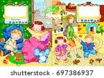 children's days of the week... | Shutterstock . vector #697386937