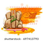 illustration of lord ganapati... | Shutterstock .eps vector #697413793