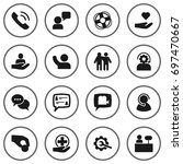 set of 16 maintenance icons set.... | Shutterstock .eps vector #697470667