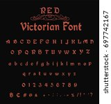 red victorian font     gothic... | Shutterstock .eps vector #697742167