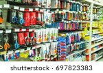 shelf with stationery in a... | Shutterstock . vector #697823383