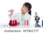 asian chinese little girl... | Shutterstock . vector #697861777