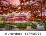 uji  kyoto  japan at byodoin...   Shutterstock . vector #697965793
