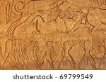 Stunning Detail On An Ancient...