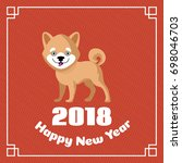 happy chinese new year 2018... | Shutterstock . vector #698046703