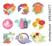 set of mid autumn festival... | Shutterstock .eps vector #698136577