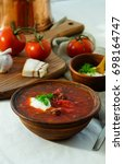 Small photo of soup russian, borsch with beef and sour cream